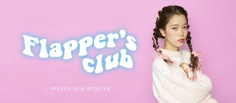 FlappersClub �t���b�p�[�Y�N���u
