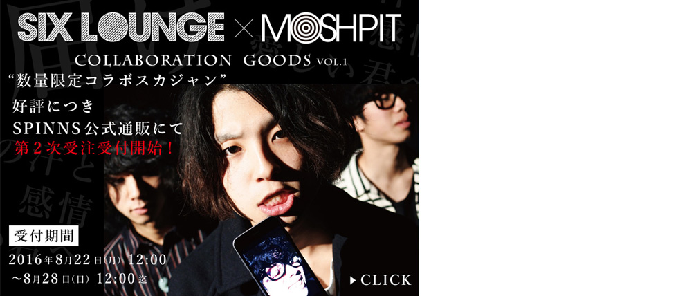 SIX LOUNGE �~ MOSHPIT