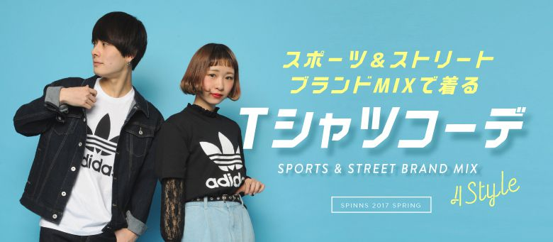 ブランドTシャツ