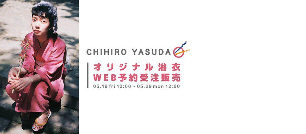 CHIHIROYASUDA
