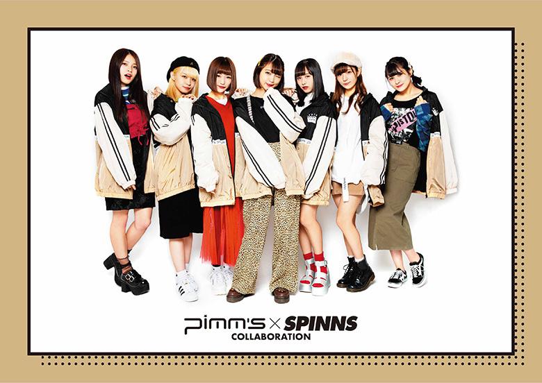 Pimm's×SPINNSコラボポスター