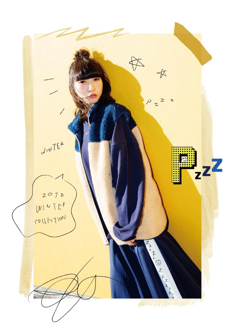 Pzzz2018WINTERコレクション