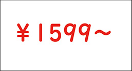 UNISEX SALE 1599〜1997円