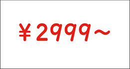 UNISEX SALE 2999円〜