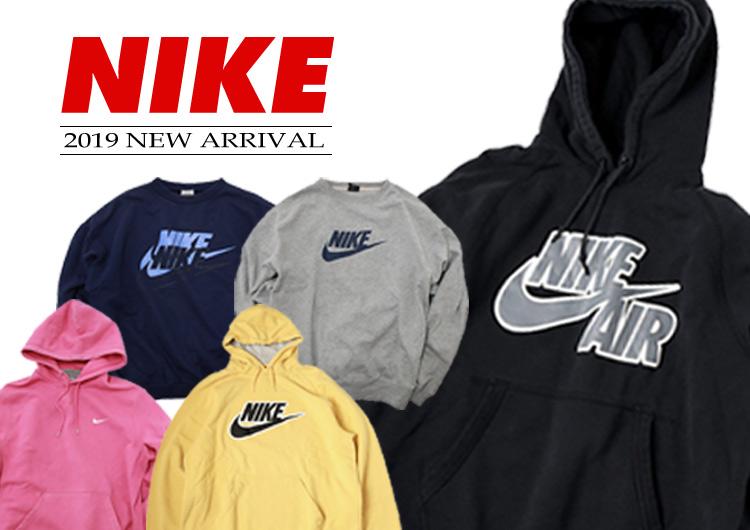 used_nike