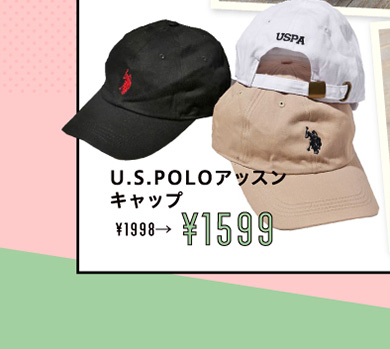 POLOキャップ