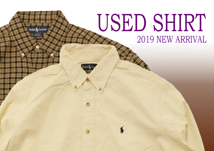 used_shirt
