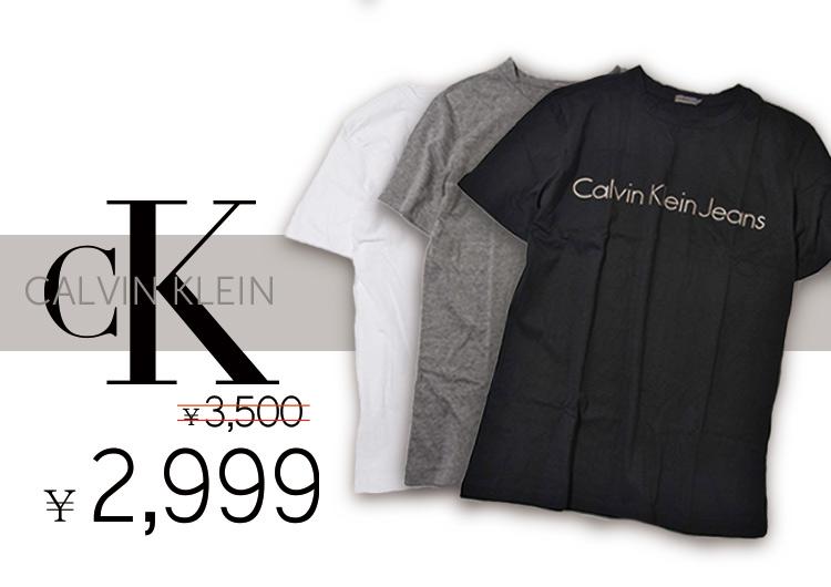 Calvin Klein Jeans(カルバンクラインジーンズ)ロゴTシャツB