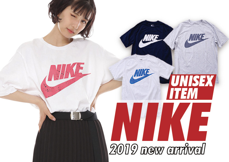 unew_nike
