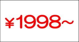 UNISEX SALE 1998〜2998円
