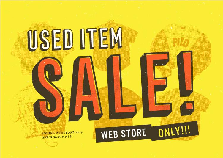 used_sale