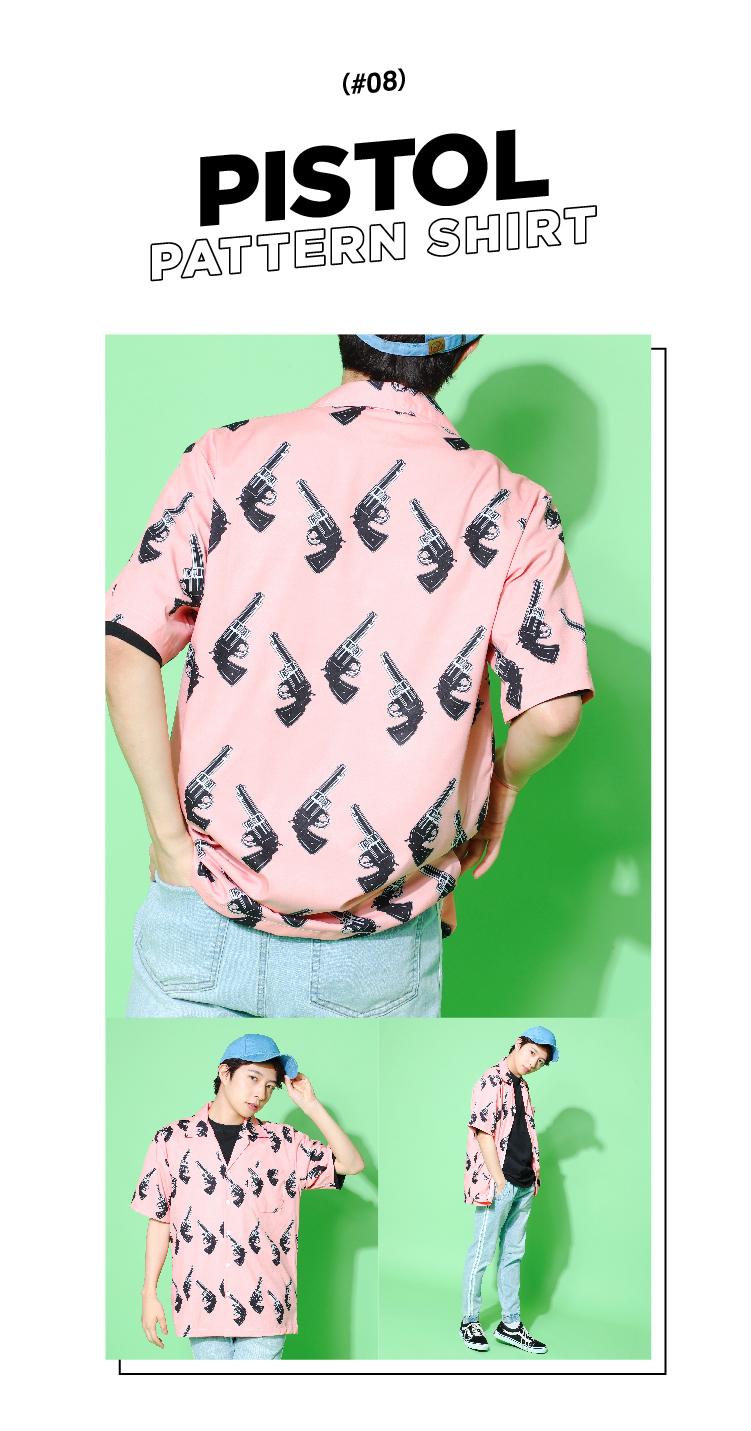 ピストル柄シャツ