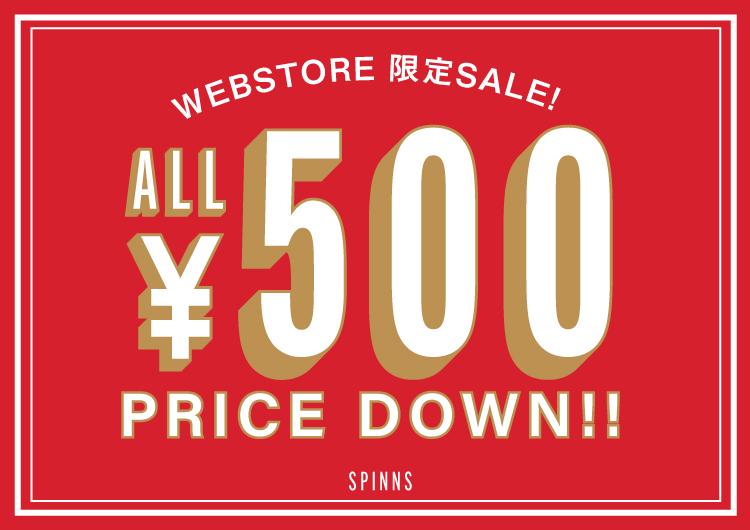 レディース500円〜SALE