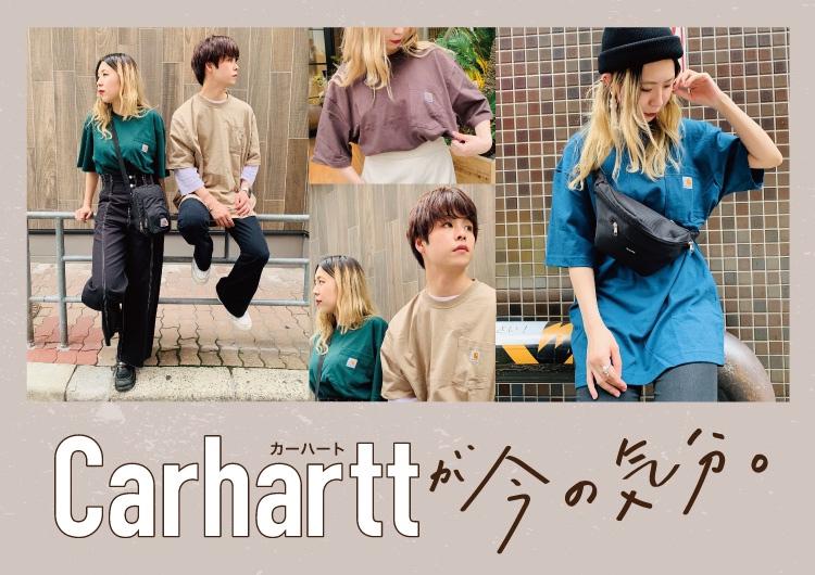 CARHARTT(カーハート)