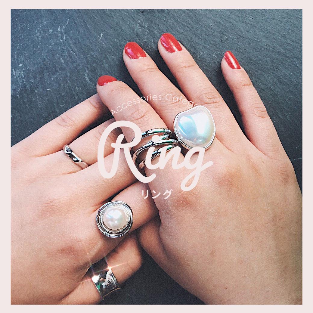 レディース 指輪/リング