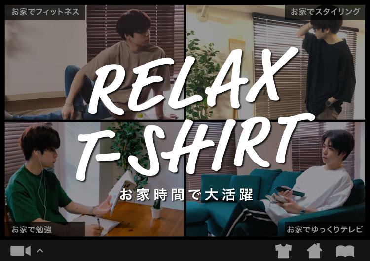 メンズ無地Tシャツ