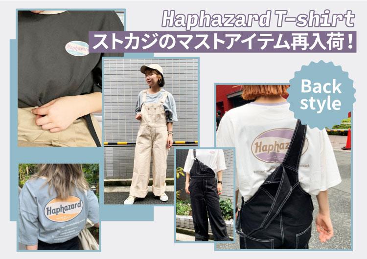 ハップハザードTシャツ