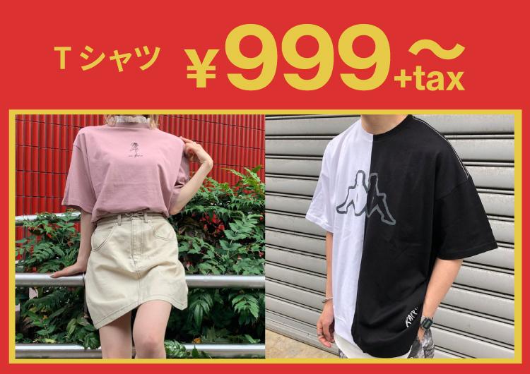 999円Tシャツ
